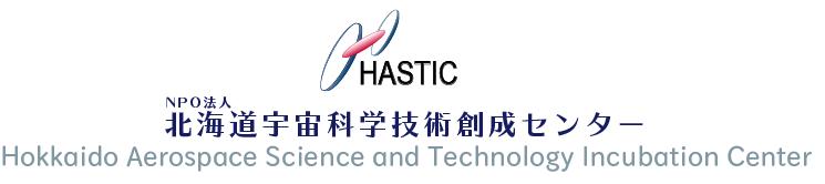 HASTIC
